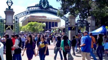 學生證印性健康熱線 加州新提案惹議