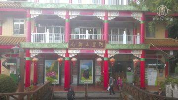 海拔最高郵局 古色古香的阿里山郵局