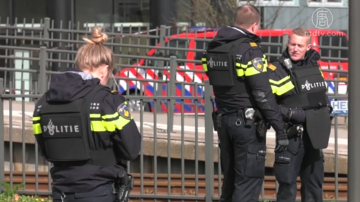 荷蘭槍擊案嫌犯被捕 作案動機尚不明朗