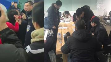 北京「易通貸」爆雷逾半年 受害人投訴無門