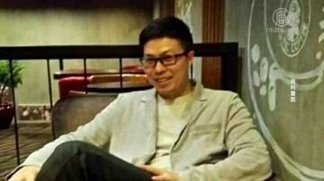 上海季孝龍獄中遭折磨 出現生命危險