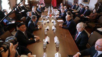 【新聞看點】美中談判最後攻堅 川普這一招北京沒轍