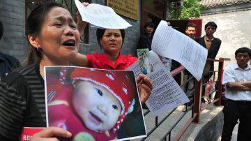 不堪回首 中國網友總結近年轟動事件記錄