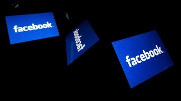 報告:臉書員工可查看數億用戶帳號密碼