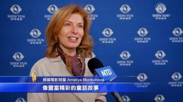 俄国电影女明星:神韵像来自中国的彩虹