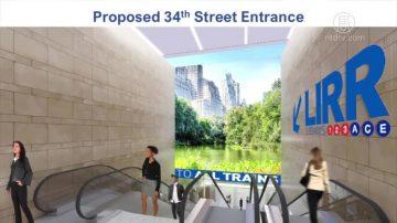 紐約賓州車站走入現代 六億投資換新顏