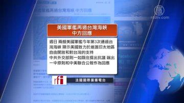 全球看中國:江蘇爆炸空氣仍嗆人 10所學校竟複課 彭斯會見香港陳方安生