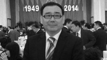 港媒曝楊恆均被扣內幕:國安清洗江派特工