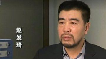 千億礦權案原告失蹤 美媒:中共想抹去這個故事