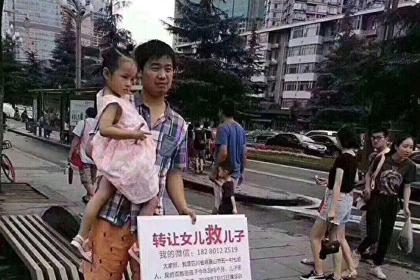 顏丹:為何中國聽不到「免費醫療」的呼聲?