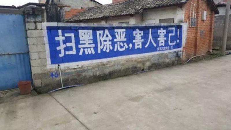 江西兩公安局長被查 「女公安」罕見自首